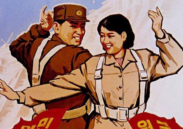 Quand la radio nord-coréenne fait du rap russe sans le savoir