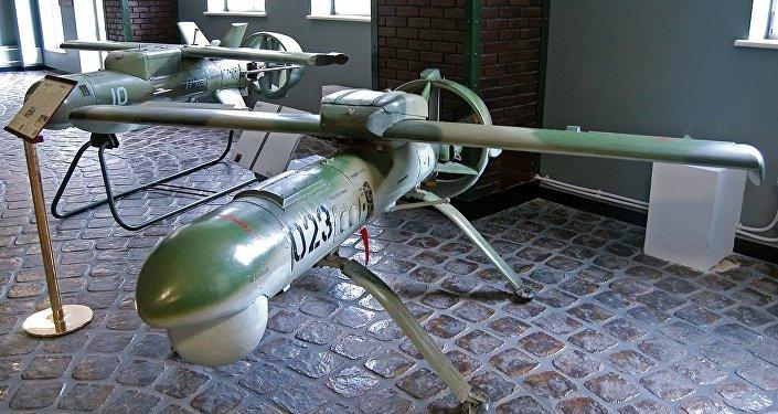 Drone russe Chmel-1