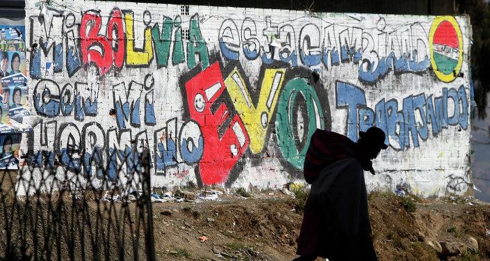Des slogans en faveur du président bolivien Evo Morales peints sur un mur à La Paz, octobre 2014