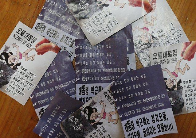 tracts condamnant président sud-coréen Park Geun-hye