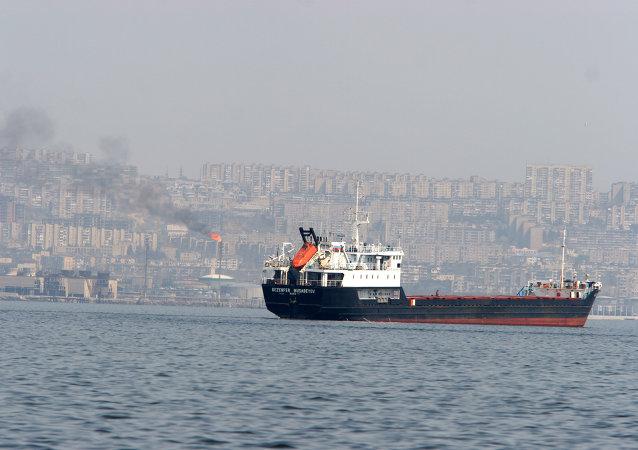 Le navire pétrolier iranien