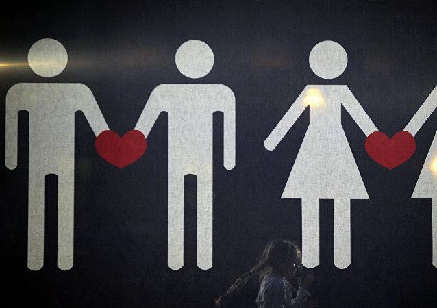 unions homosexuelles