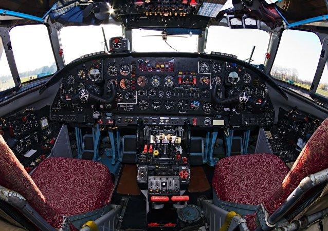 avion An-30B