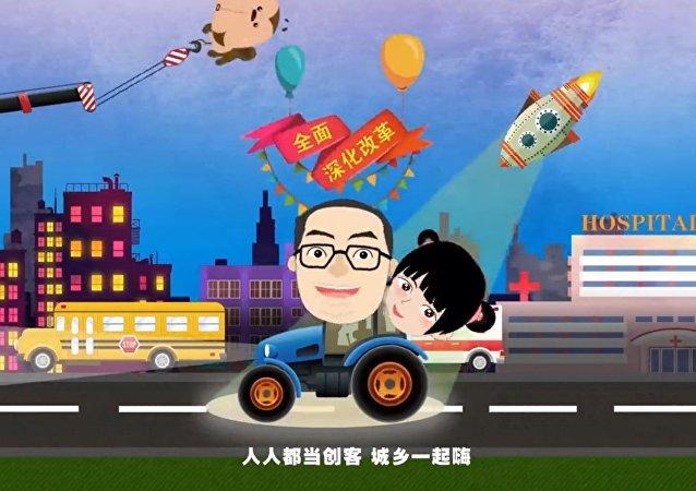 L'agence chinoise Xinhua publie une vidéo rap pour soutenir Xi Jinping