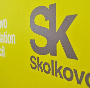 Logo du centre d'innovation Skolkovo