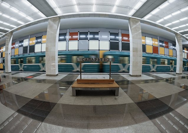 La station de métro Salaryevo