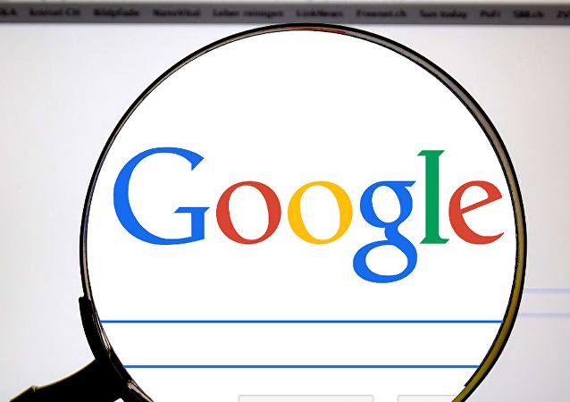 Le moteur de recherche Google
