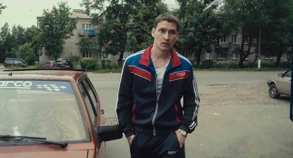 russe style 1990 Leningrad,Vip