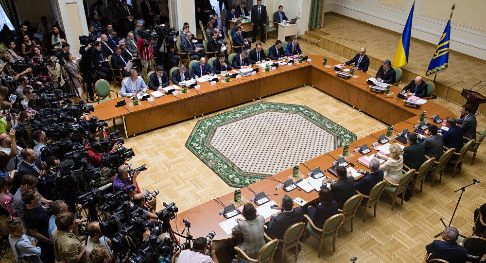 Gouvernement ukrainien. Archive photo