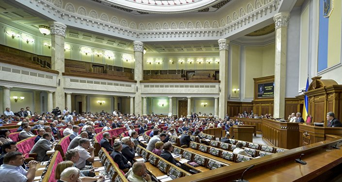 La Rada ukrainienne tient une réunion extraordinaire