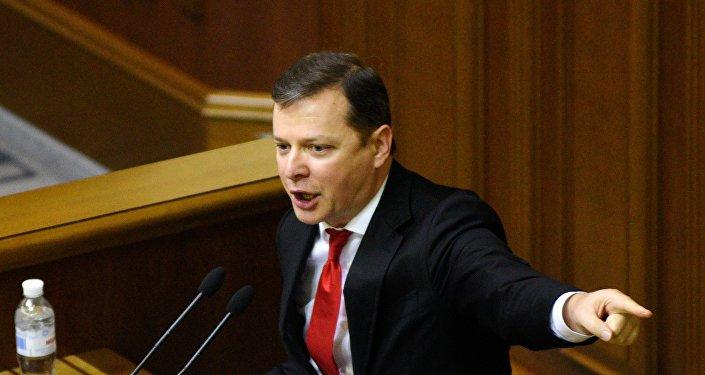 Député ukrainien: les autorités US s'immiscent dans les affaires intérieures de l'Ukraine