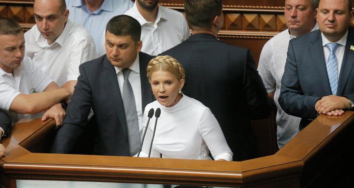 Ioulia Timochenko au parlement