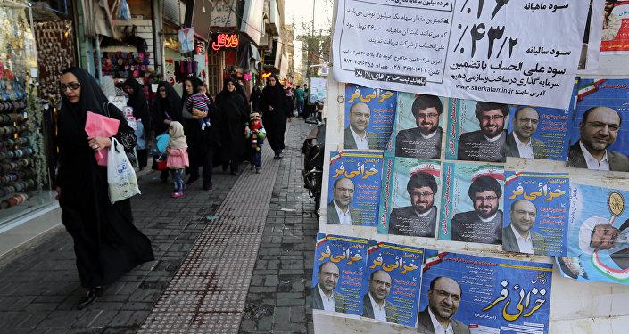 Elections en Iran