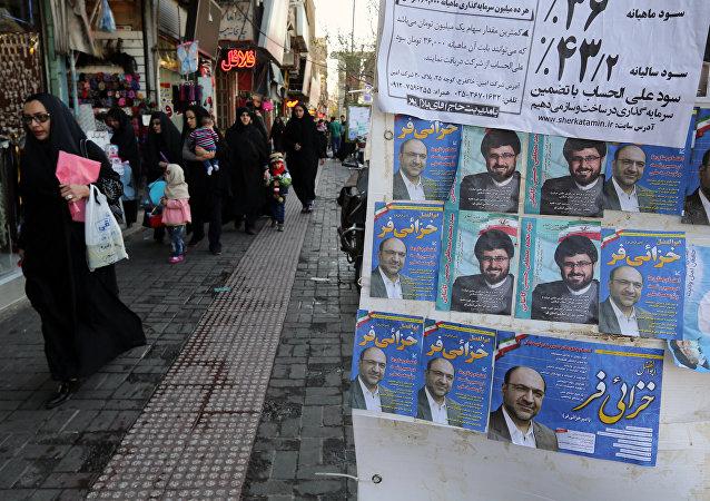 L'Iran se prépare à des élections législatives décisives