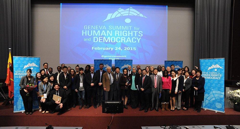 Sommet de Genève pour les Droits de l'Homme et la Démocratie