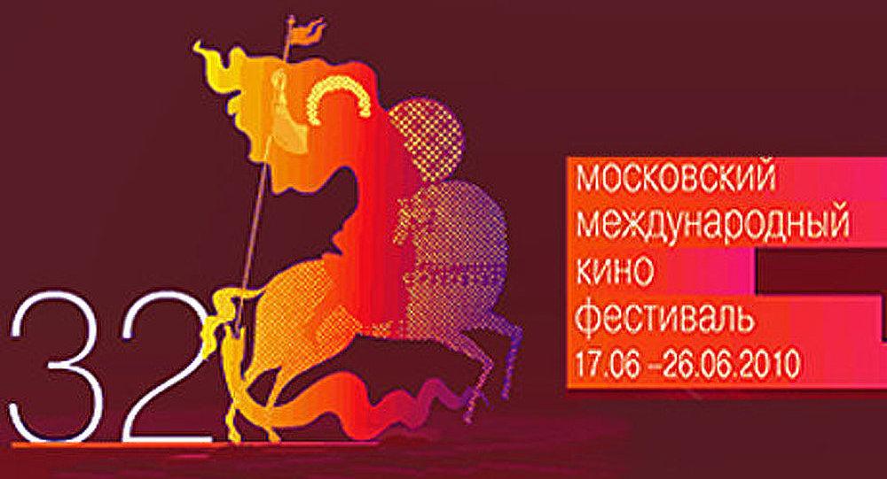 La France est le participant principal au Festival du film à Moscou
