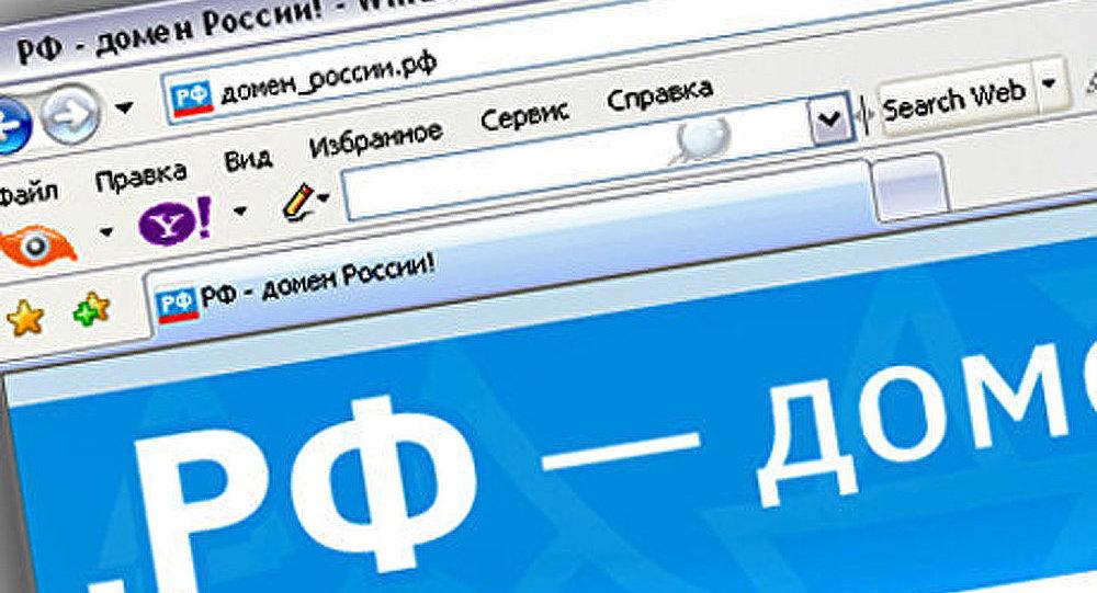Russie : L'enregistrement des domaines cyrilliques a commencé