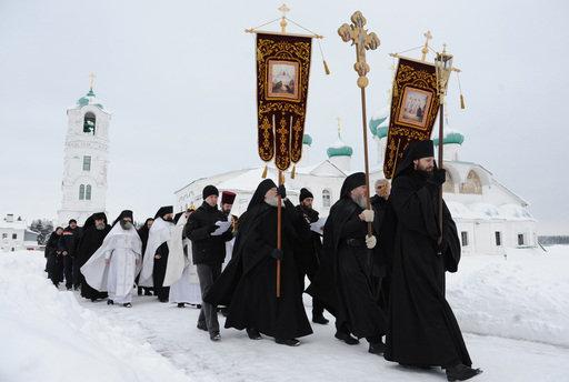La Théophanie est l'une des douze grandes fêtes chrétiennes.