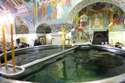 Sur la photo : le patriarche de Moscou et de toutes les Russies Cyrille.