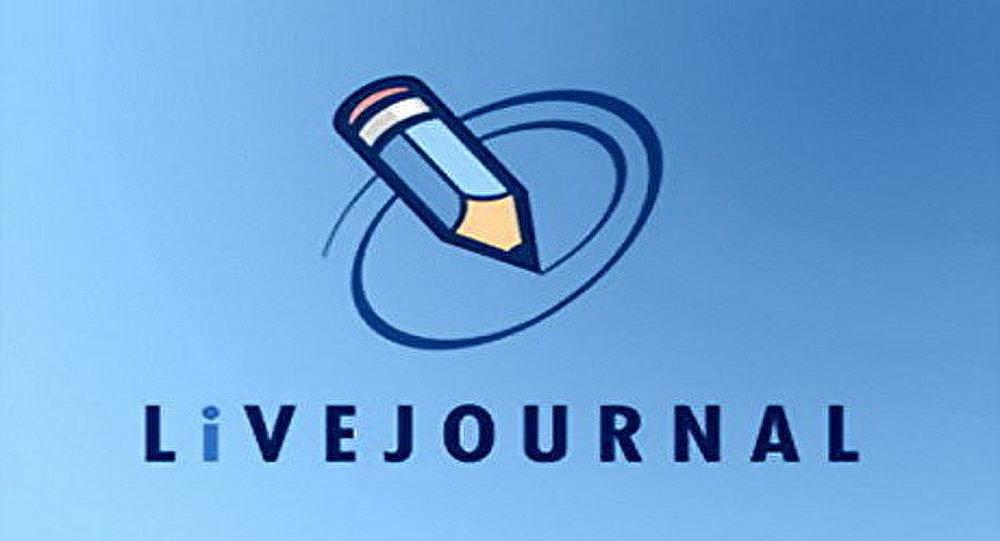 Attaque contre LiveJournal: Moscou prêt à participer à l'enquête