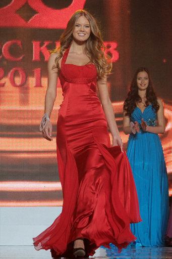 Elena Sendetskaïa sur le podium.