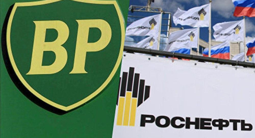 La cour d'arbitrage de Stockholm donne son feu vert pour la transaction BP Rosneft