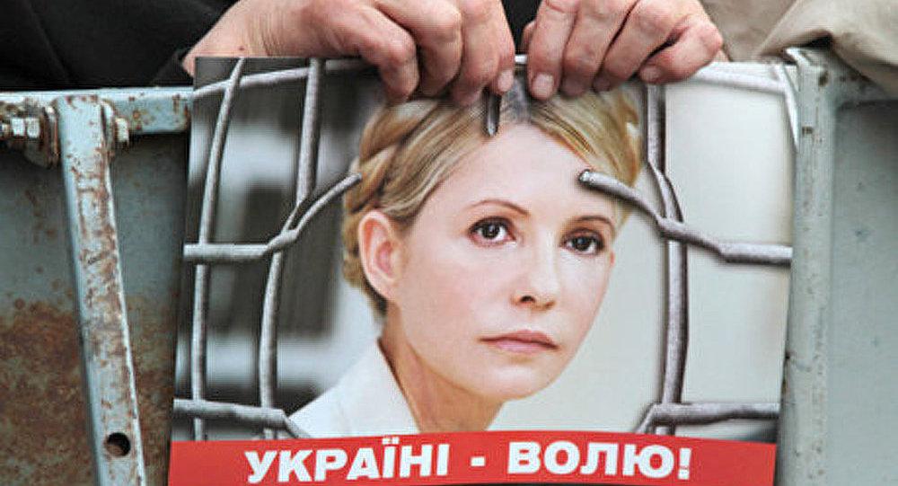 Timochenko : une nouvelle révolution en Ukraine « n'est qu'une question de temps »