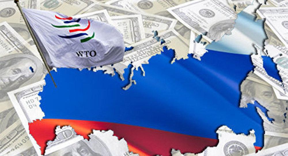 Adhésion de la Russie à l'OMC - assemblage automobile