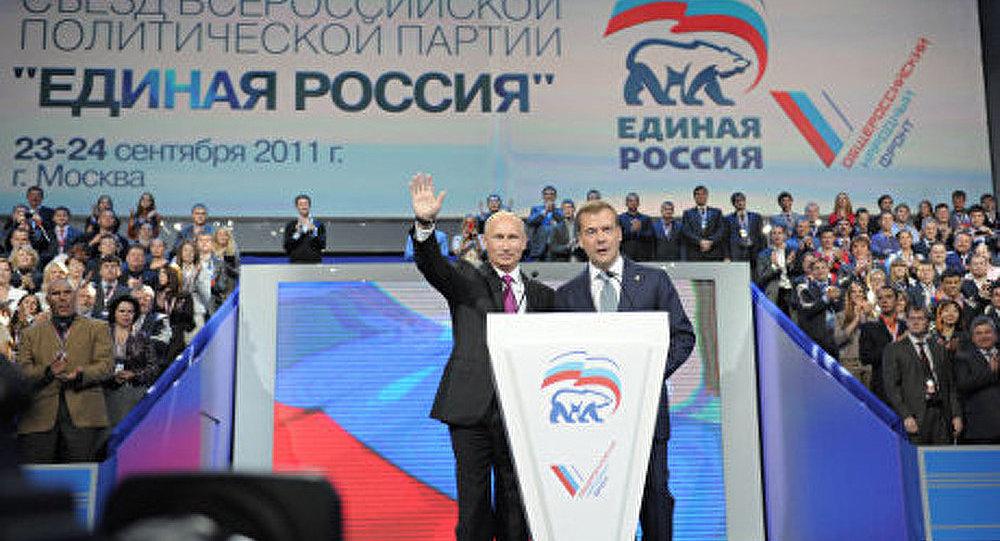 Législatives 2011: Russie unie, parti le plus populaire (sondage)
