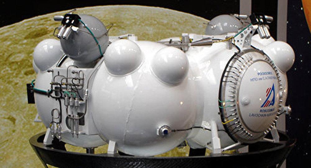 La sonde russe Phobos Grunt rate son départ vers Mars