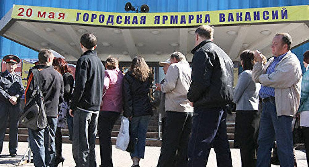 Plus d'un million de chômeurs en Russie