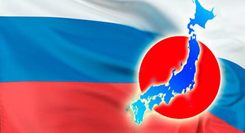 Le Japon souhaite coopérer avec la Russie