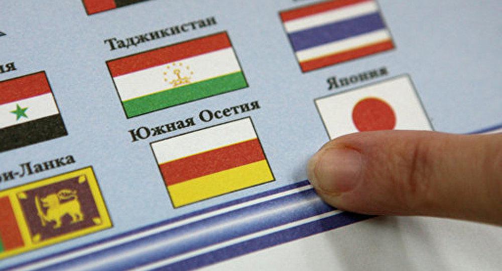 Ossétie du Sud: les élections présidentielles validées