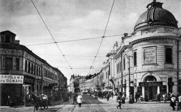 Moscou au d but du 20 me si cle sputnik france - Debut du 20eme siecle ...