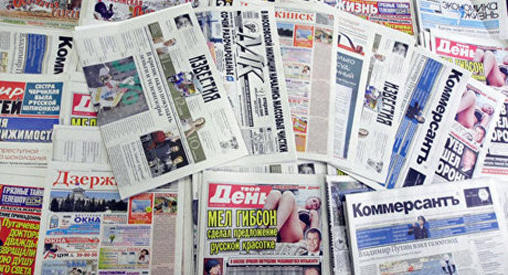 Revue de presse № 1