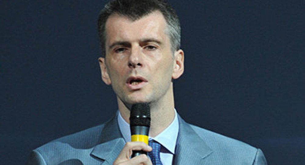 Prokhorov a déclaré l`objectif de sa campagne électorale
