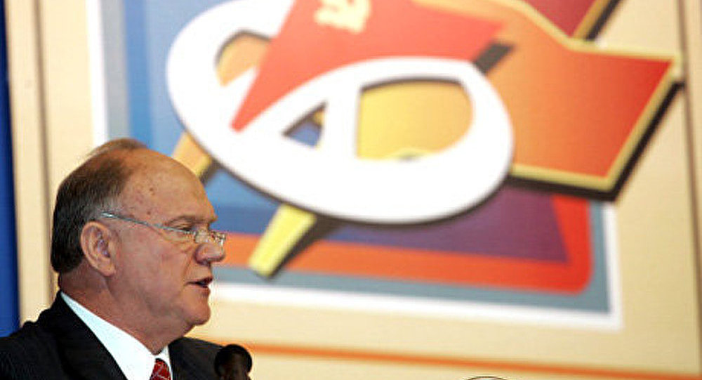Ziouganov: candidat communiste à la présidence