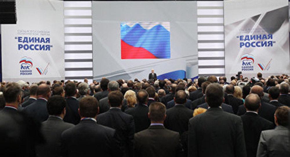 Le parti Russie Unie peut être aboli d'ici l'automne