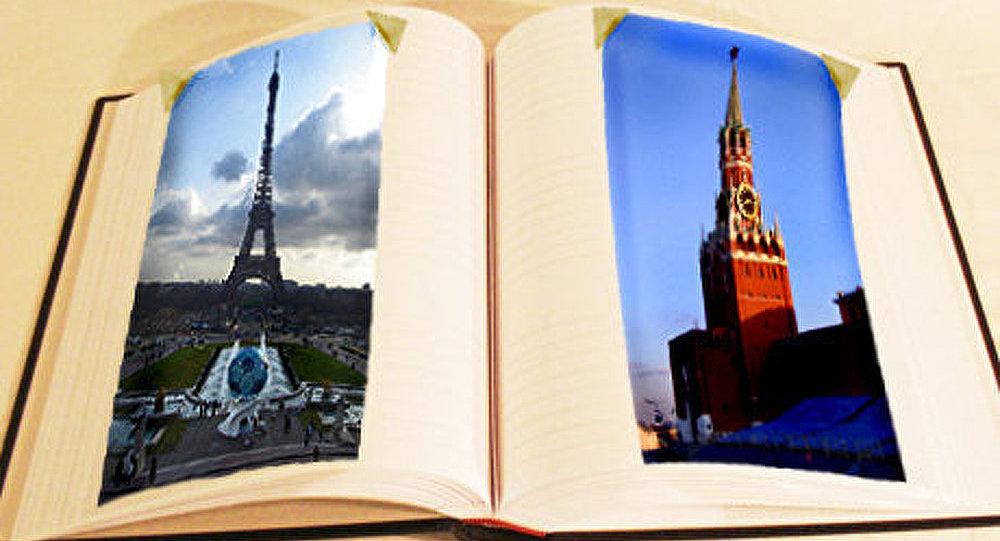Moscou, une ville littéraire
