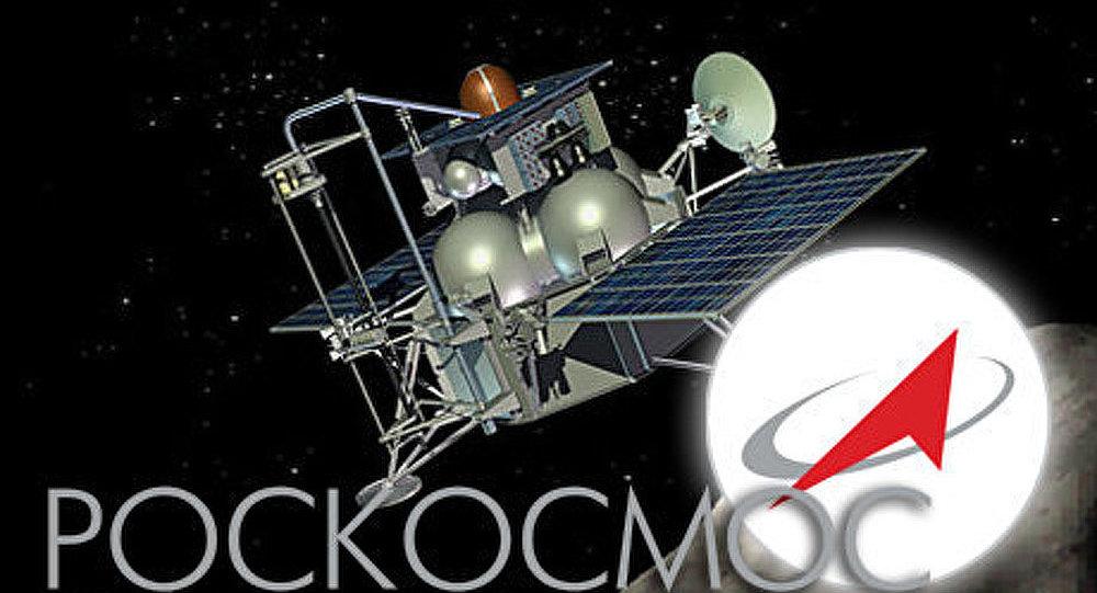 Roskosmos s'attaque aux «déchets spatiaux»