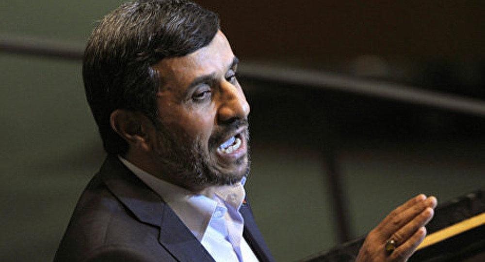 La délégation américaine quitte la conférence sur l'Afghanistan pendant le discours de l'Iran