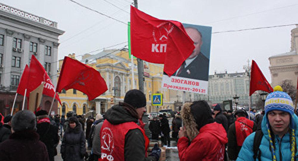 Le meeting du Parti communiste à Moscou
