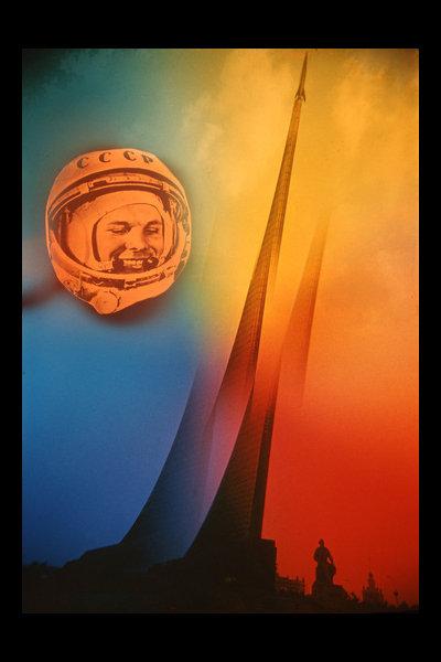 Sur la photo : une affiche « 20ème anniversaire du premier vol orbital dans le monde», 1981.