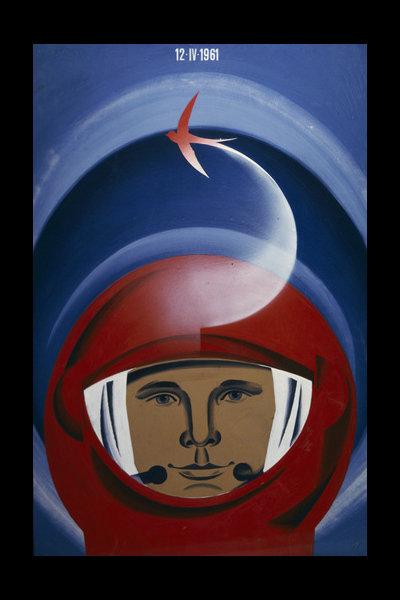 Sur la photo : une affiche consacrée au 10ème anniversaire du vol de Youri Gagarine, 1971.
