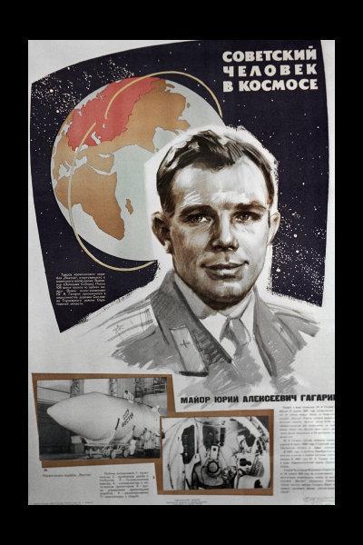 Sur la photo : une affiche « Un soviétique dans l'espace », 1961.