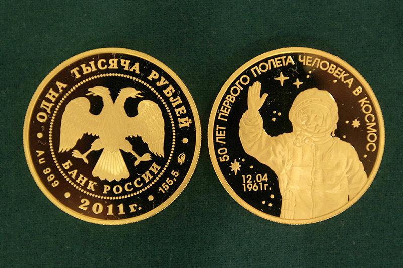 La Banque Centrale de Russie a mis en circulation une monnaie d'or de 1 000 roubles à l'occasion du 50ème anniversaire du vol de Gagarine.