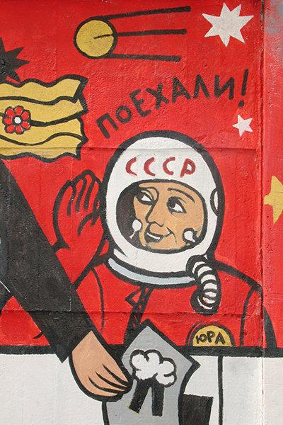 Un graffiti avec Youri Gagarine à Kharkov (Ukraine).
