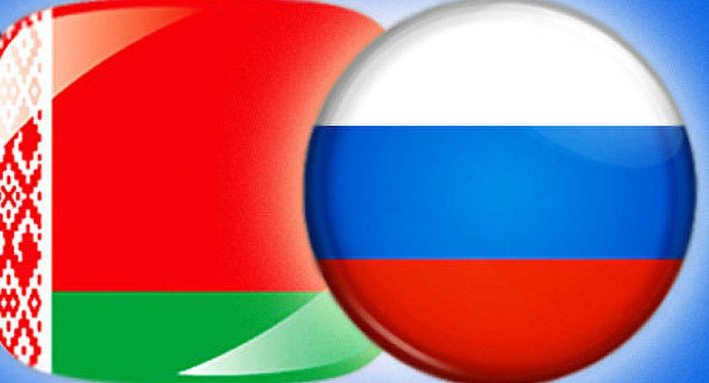 Système commun de défense antimissile russo-biélorusse