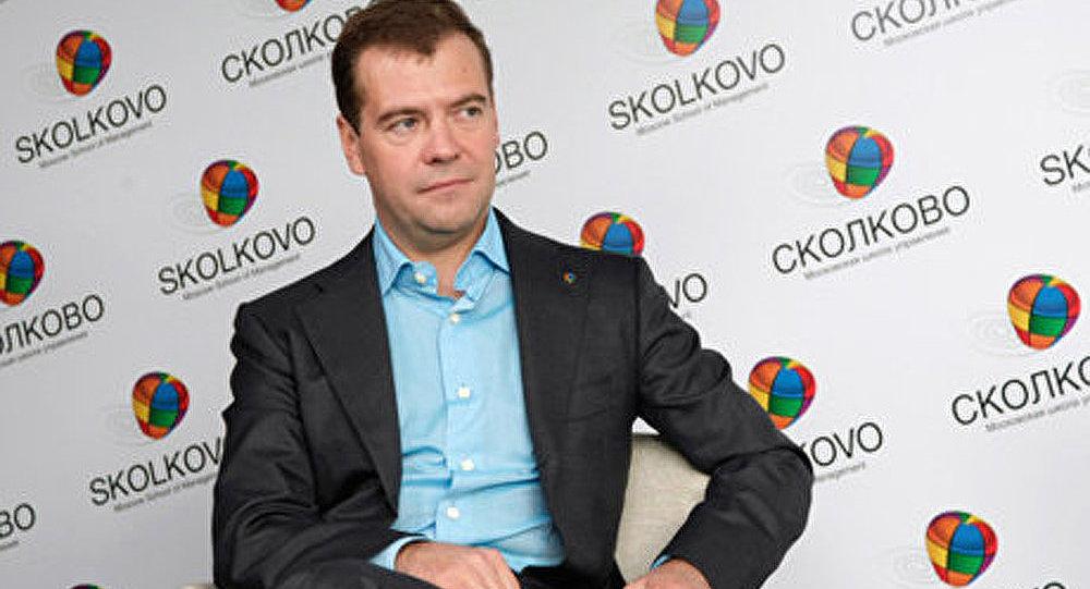 Russie/Skolkovo : sommet du G8 en 2014
