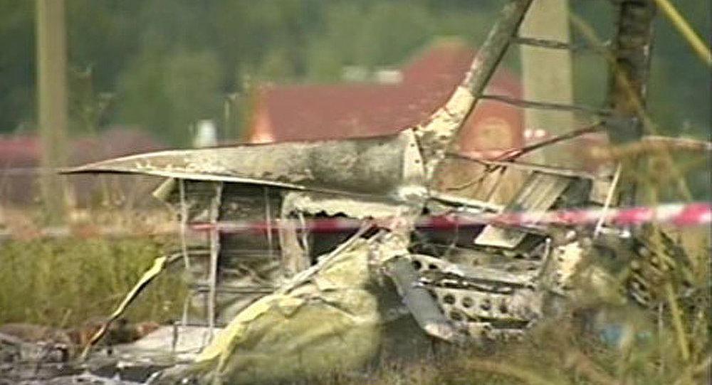 L'hélicoptère qui devait éteindre les incendies en Turquie s'est écrasé en Roumanie